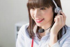 緊急対応コールセンター