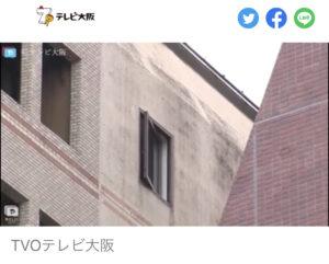 愛知県 消防設備保守点検 建築設備検査