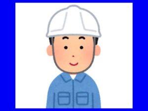 消防設備保守点検・建築設備