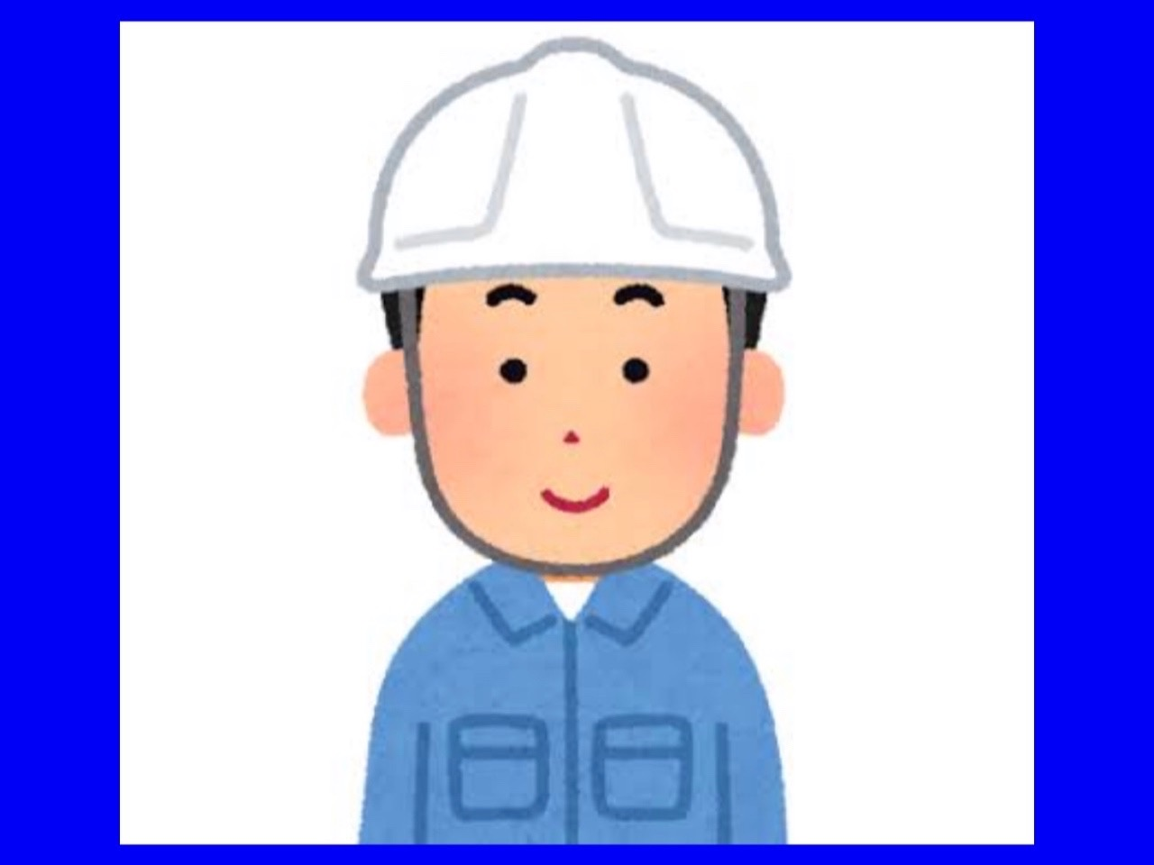 特定建築物調査 外壁調査 建築設備検査 防火設備検査