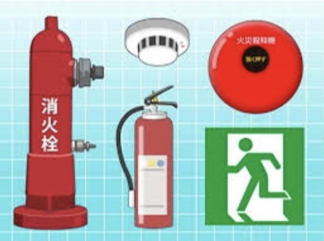 消防設備点検 消防点検